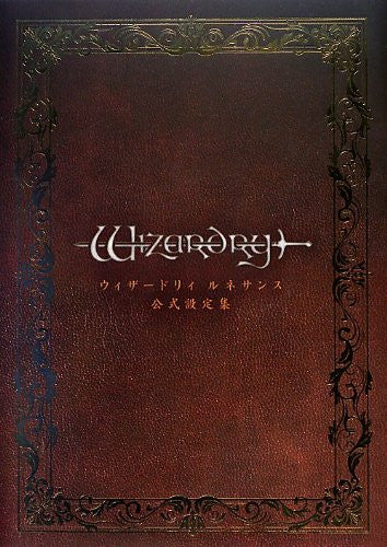 Image 1 for Wizardry Renaissance   Official Setting Guide Book