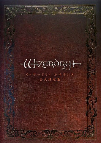 Image for Wizardry Renaissance   Official Setting Guide Book