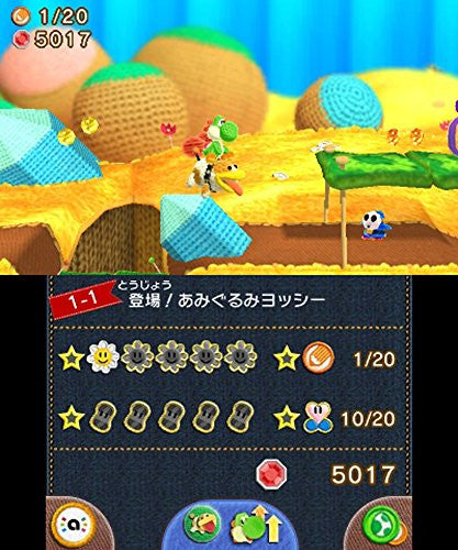 Image 8 for Poochy and Yoshi's Woolly World
