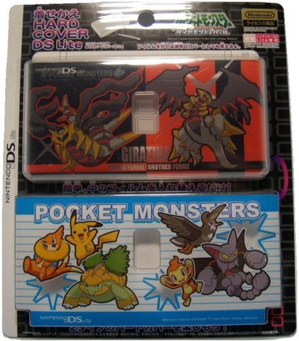 Image for Dress-up Hard Cover DS Lite (Giratina & Shugo)