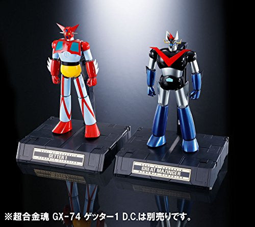 Image 2 for Great Mazinger - Soul of Chogokin GX-73 - D.C.