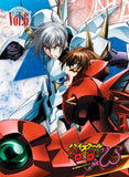 Thumbnail 1 for High School DxD New Vol.6 [Blu-ray+CD]