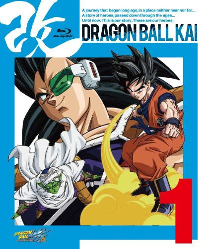 Image 2 for Dragon Ball Kai Vol.1