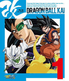 Thumbnail 2 for Dragon Ball Kai Vol.1