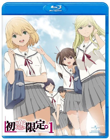 Image for Hatsukoi Limited Vol.1