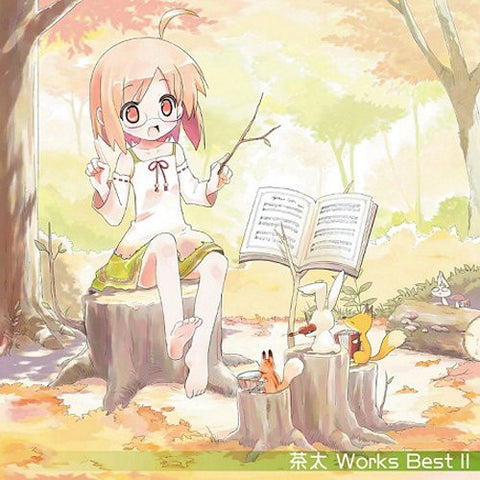 Image for Chata Works Best II