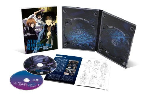 Image 2 for Nurarihyon No Mago: Sennen Makyo / Nura: Rise Of The Yokai Clan 2 Vol.4 [Blu-ray+CD]