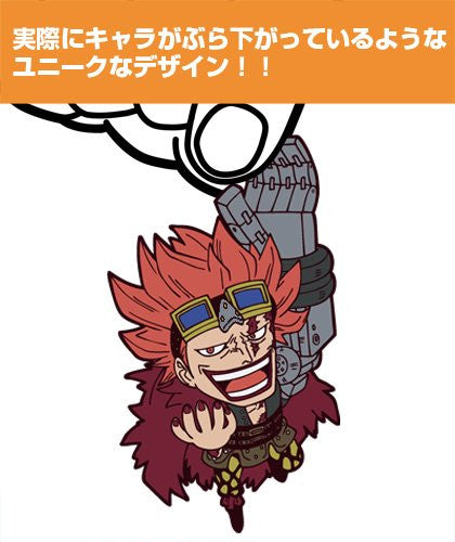 Image 2 for One Piece - Eustass Kid - Keyholder - Rubber Strap - Tsumamare (Cospa)