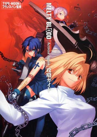 Image for Melty Blood Actress Again Capture Guide Book