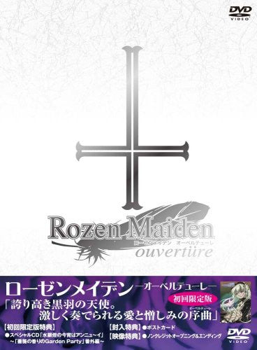 Image 1 for Rozen Maiden Ouverture [DVD+CD Limited Edition]