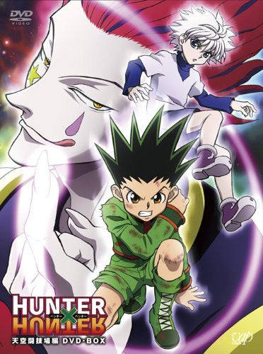Image 1 for Hunter X Hunter Tenku Kakutogijyo Hen DVD-Box