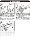 Thumbnail 4 for Screen Protection Filter for 3DS LL (Anti-Fingerprint Type)
