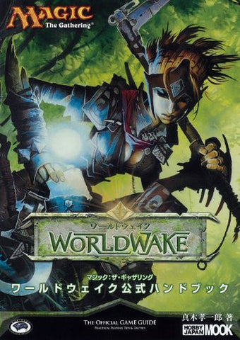 Image for Magic The Gathering World Wake Official Hand Book / Tcg