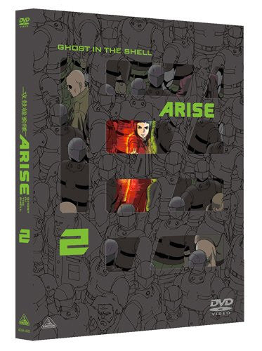 Image 2 for Ghost In The Shell - Arise 2
