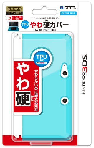 Image 1 for TPU Body Cover 3DS (clear blue)