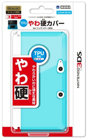 Image for TPU Body Cover 3DS (clear blue)