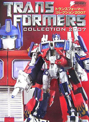 Image 1 for Transformers Collection 2007