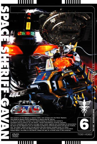 Image for Space Sheriff Gavan Vol.6