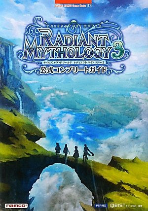 Image for Tales Of The World Radiant Mythology 3 Official Complete Guide Book / Psp