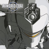 Thumbnail 1 for Armored Core Nexus Original Soundtrack