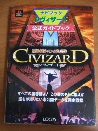 Image 1 for Majutsu No Keifu Civizard Navi Book Civizard Official Guide Book / Ps