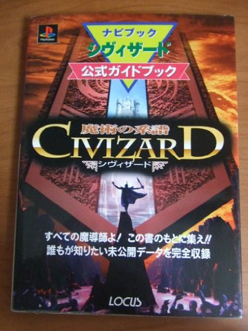 Image for Majutsu No Keifu Civizard Navi Book Civizard Official Guide Book / Ps