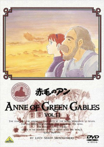 Image 1 for Anne Of Green Gables Vol.11