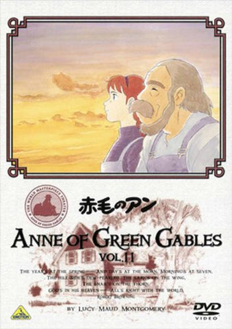 Anne Of Green Gables Vol.11