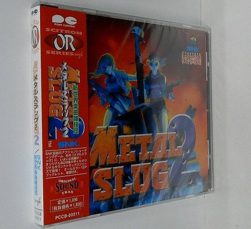 Image 2 for METAL SLUG 2
