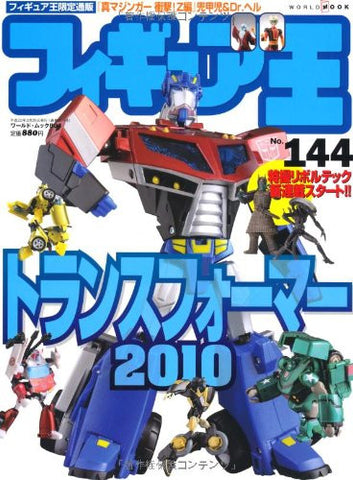 Figure Oh #144 Transformers 2010 Japanese Toy Figure Magazine