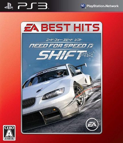 Need for Speed Shift (EA Best Hits)