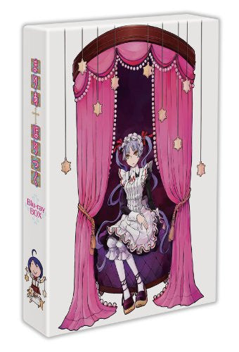 Image 2 for Maria Holic Blu-ray Box
