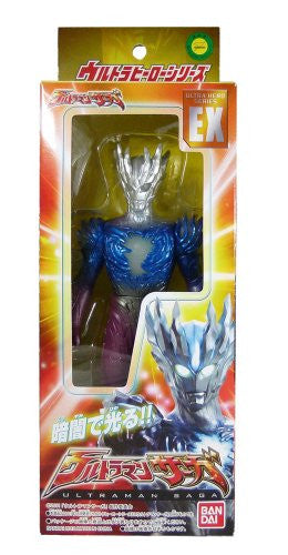 Image 3 for Ultraman Saga - Ultra Hero Series EX (Bandai)
