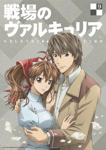 Image 1 for Valkyria Chronicles / Senjo No Valkyria Vol.9
