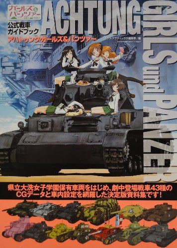 Achtung Girls Und Panzer   Art And Guide Book