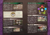 Thumbnail 2 for Soul Sacrifice   Delta Official Guide Book