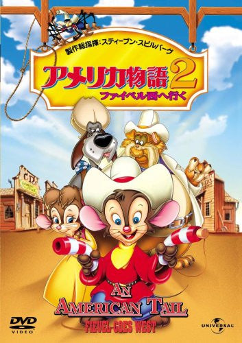 Image 1 for An American Tail: Fievel Goes West [Limited Edition]