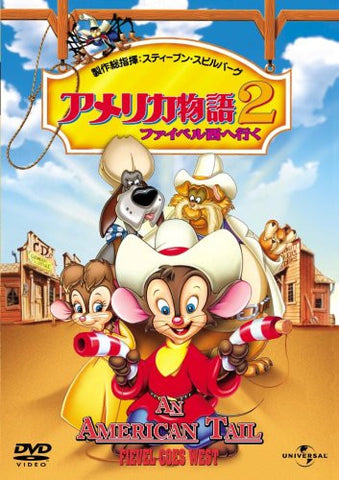 Image for An American Tail: Fievel Goes West [Limited Edition]
