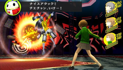 Image 7 for Persona 4: The Golden
