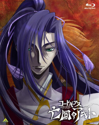 Code Geass Akito The Exiled Vol.2 [Limited Edition]