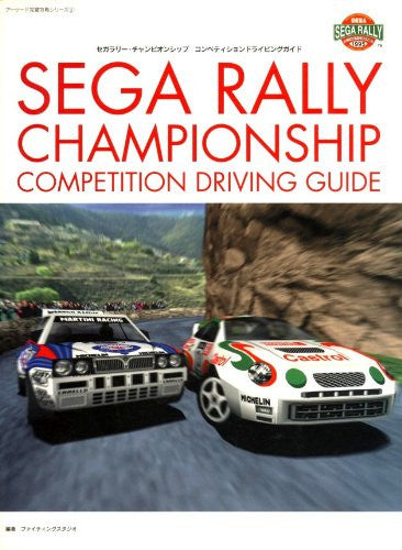 Image 1 for Sega Rally Championship Competition Driving Guide Book / Arcade