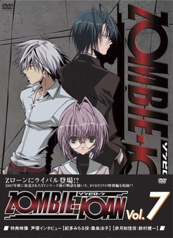 Image for Zombie-Loan Vol.7
