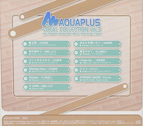 Image 2 for Aquaplus Vocal Collection Vol.3