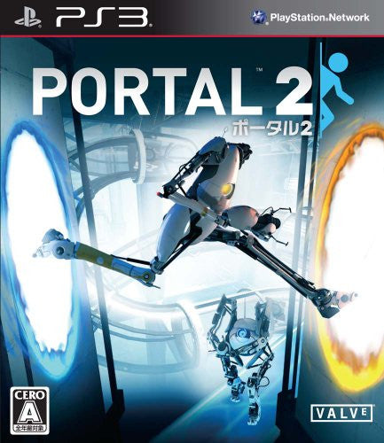 Image 1 for Portal 2