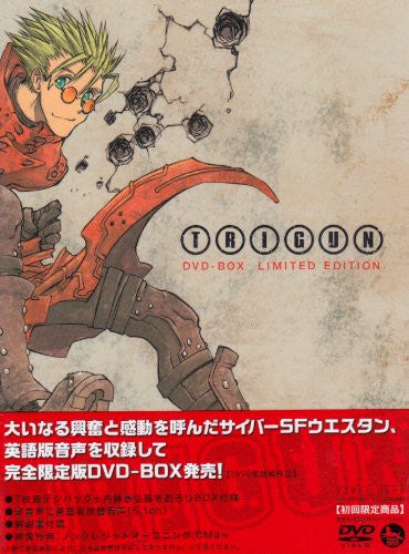 Image 2 for Trigun DVD Box [Limited Edition]