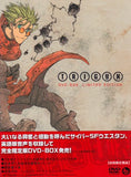 Thumbnail 1 for Trigun DVD Box [Limited Edition]