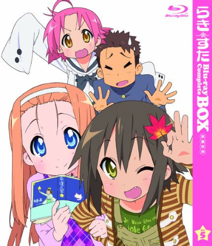 Image 10 for Lucky Star Blu-ray Complete Box