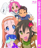 Thumbnail 10 for Lucky Star Blu-ray Complete Box