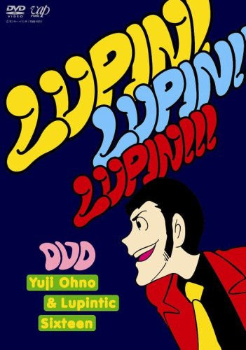 Image 1 for Lupin III 30th Concert
