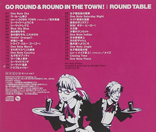 "Image 2 for Soredemo Machi wa Mawatteiru Original Soundtrack ""GO ROUND & ROUND IN THE TOWN!"""